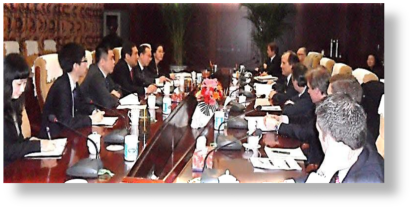 Anari Worldview investor delegation (right) with Deputy Administrator and investment staff (left) at China's S.A.F.E. (State Administration of Foreign Exchange
