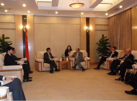 PBOC Director General of Financial Research Institute